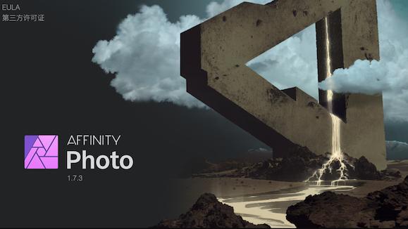 Affinity Photo 人像修饰:高低频磨皮